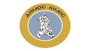 dimos-kilkis_1-1-180x100