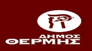 dimos-thermis-180x100