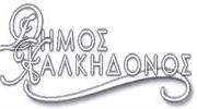 dimos-xalkidonas-180x100