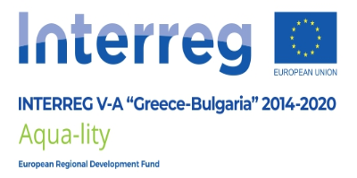 Interreg Aqua-lity logo