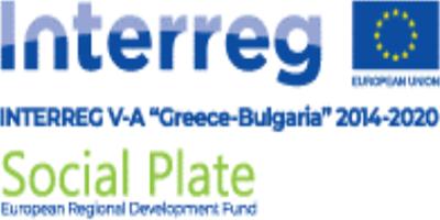 Interreg Social Plate logo