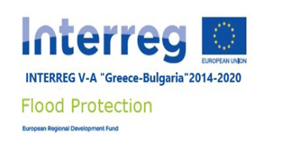 interreg Flood Protection logo