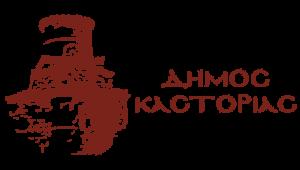 Δήμος Καστοριάς