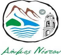 Δήμος Νέστου