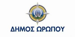 Δήμος Ωρωπού