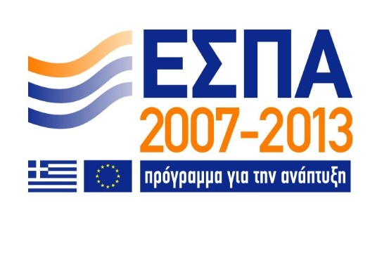 ΕΣΠΑ-2007-2013