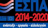 ΕΣΠΑ_2014-2020