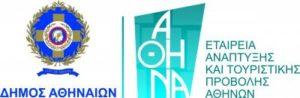 Εταιρία Ανάπτυξης & τουριστικής προβολής Αθηνών
