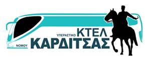 ΚΤΕΛ Καρδίτσας