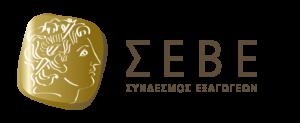 ΣΕΒΕ Logo